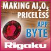 Rigaku_Blog